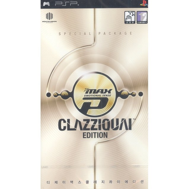 DJ Max Portable Emotional Sense - Clazziquai Edition