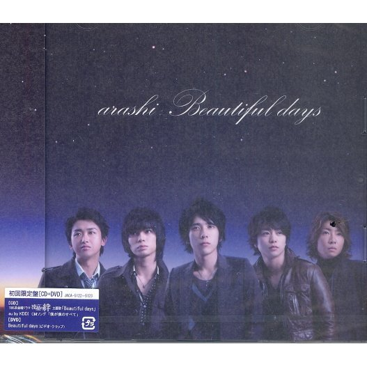 Beautiful Days [CD+DVD Limited Edition]