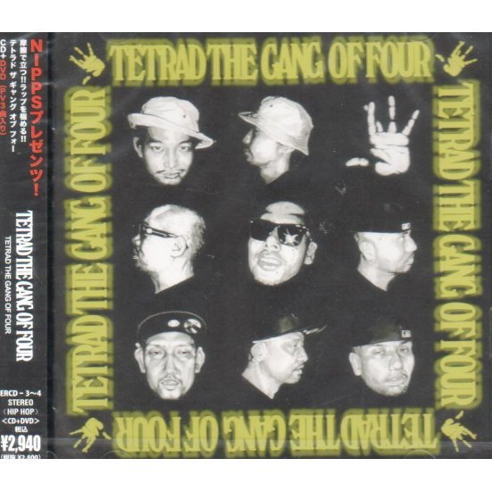 Nipps Presents Tetrad The Gang Of Four [CD+DVD]