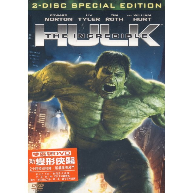 The Incredible Hulk [2-Discs Special Edition]