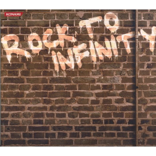 GuitarFreaks V5 & DrumMania V5 Rock to Infinity Original Soundtrack