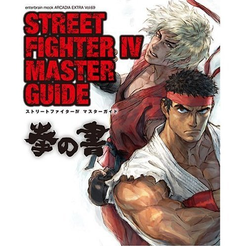 Street Fighter IV Master Guide