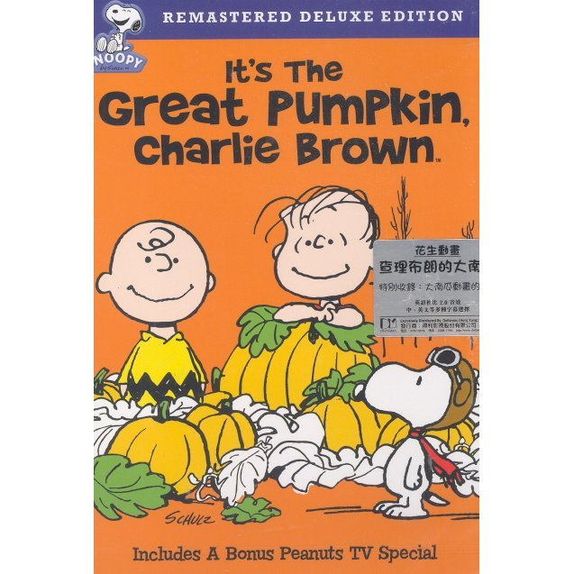 Peanuts: It's The Great Pumpkin, Charlie Brown [Remastered Deluxe Edition]