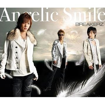 Winter Party / Angelic Smile