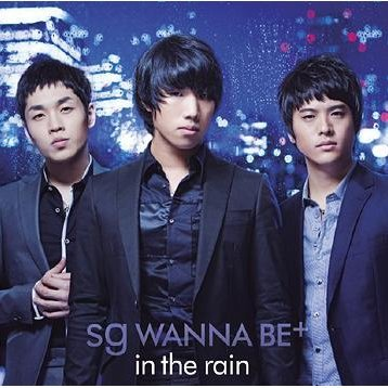 In The Rain [CD+DVD Limited Edition]