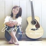 My Life My Songs