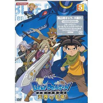 Blue Dragon - Tenkai No Shichiryu 5