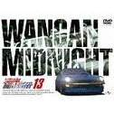Wangan Midnight 13