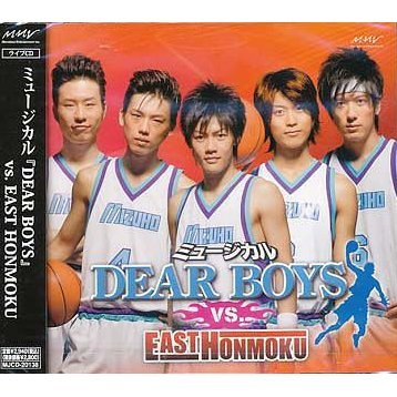 Musical Dear Boys vs East Honmoku