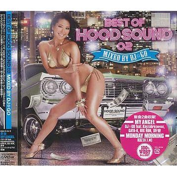 Best Of Hood Sound 02 Mixed By Dj Go