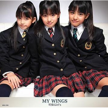 My Wings [CD+DVD Limited Edition]