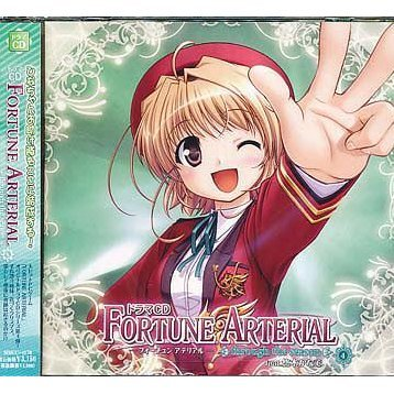 Fortune Arterial - Through The Season #4