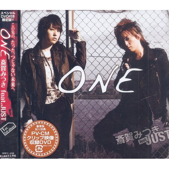 One [Deluxe Edition CD+DVD]