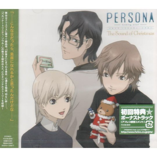 Persona Trinity Soul The Sound Of Christmas