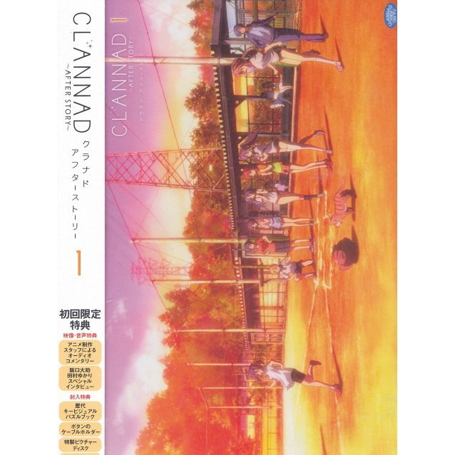Clannad After Story 1 [Limited Edition]