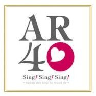 Sing Sing Sing - Karaoke Best Songs For Around 40