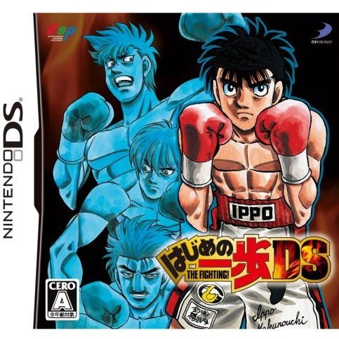 Hajime no Ippo The Fighting! DS