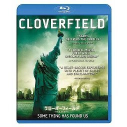 Cloverfield Special Collector's Edition