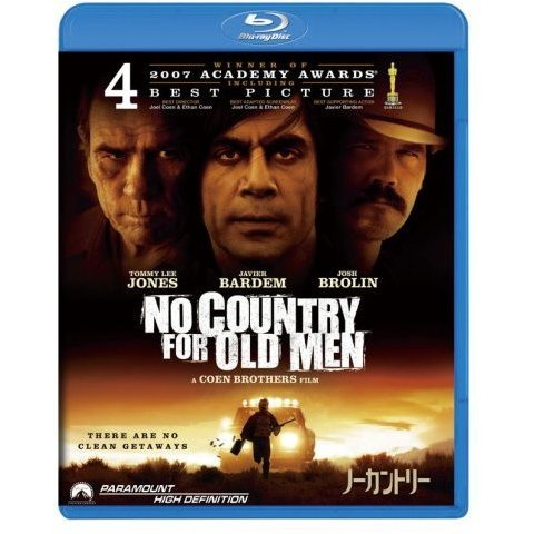 No Country For Old Men Special Collector's Edition