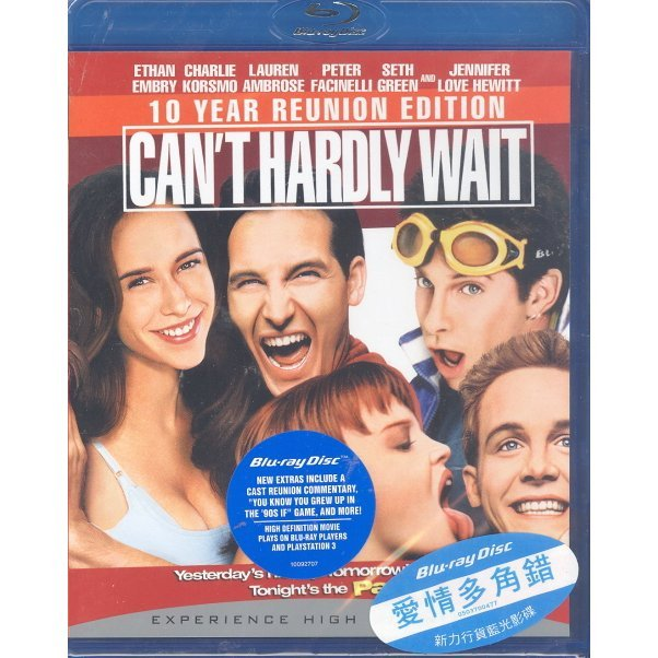 Can't Hardly Wait [10 Year Reunion Edition]
