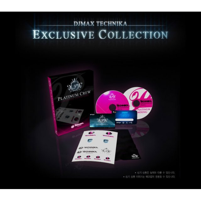 DJ Max Technika Exclusive Collection [Limited Edition]
