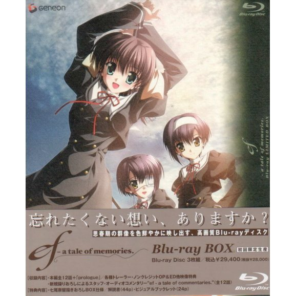 Ef - A Tale Of Memories Blu-ray Box [Limited Edition]