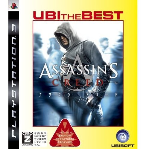 Assassin's Creed (UBI the Best)