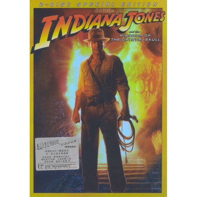Indiana Jones And The Kingdom of The Crystal Skull [2-Discs Editon]
