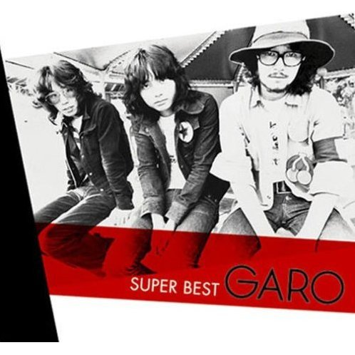 Garo Super Best [Limited Pressing]