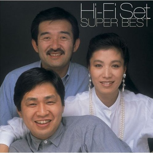 Hi-fi Set Super Best [Limited Pressing]