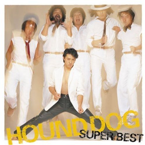 Hound Dog Super Best [Limited Pressing]