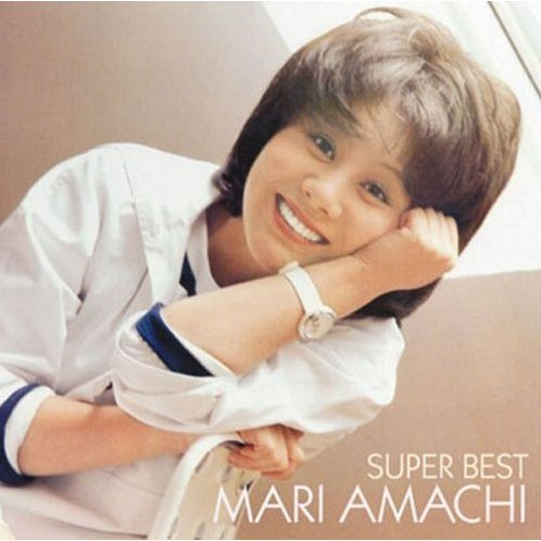 Mari Amachi Super Best [Limited Pressing]