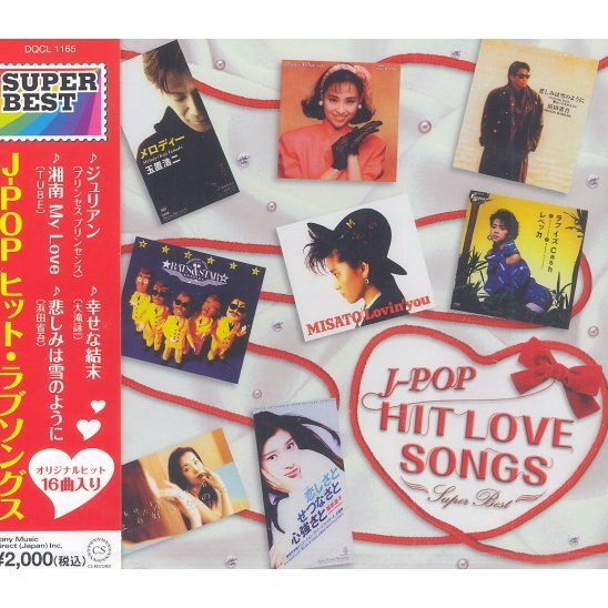 J-pop Hit Love Songs Super Best [Limited Pressing]