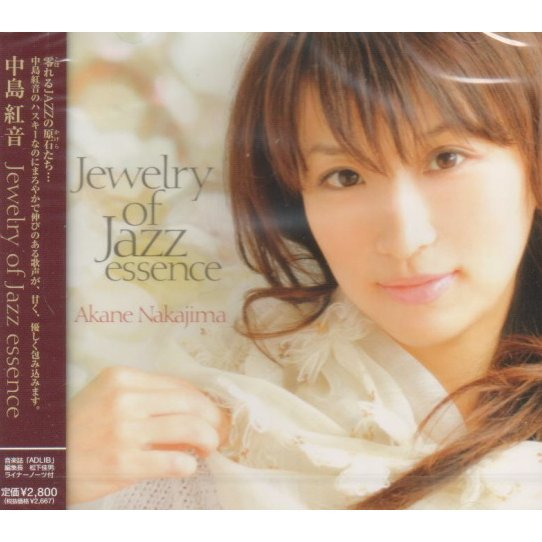 Jewelry Of Jazz Essence