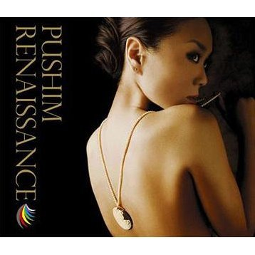 Renaissance [CD+DVD Limited Edition]