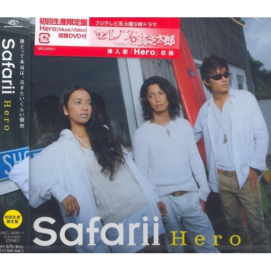Hero [CD+DVD Limited Edition]