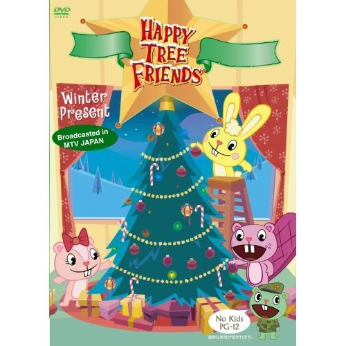 Happy Tree Friends Winter Present [Limited Edition]