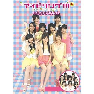 Idoling Season 2 DVD Box [Limited Edition]