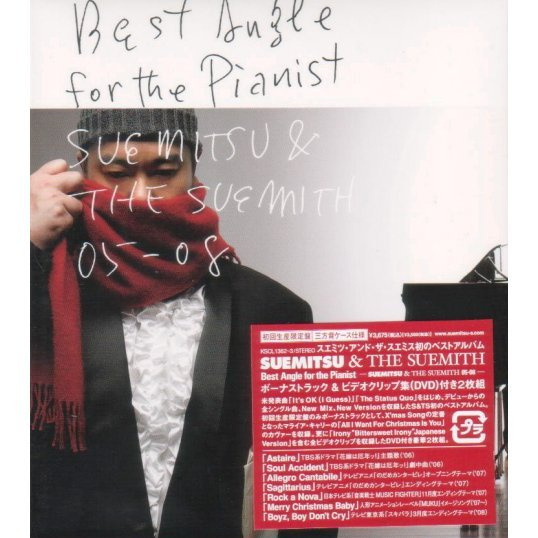 Best Angle For The Pianist - Suemitsu & The Suemith 05-08 [CD+DVD Limited Edition]