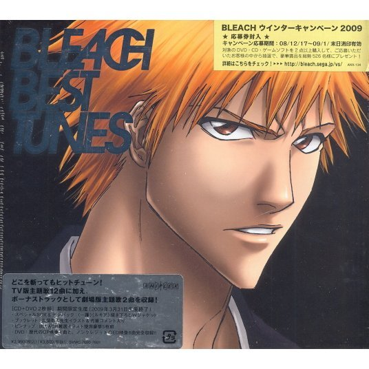 Bleach Best Tunes [CD+DVD Limited Edition]