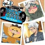 Radio DJCD Bleach B Station Third Season Vol.1