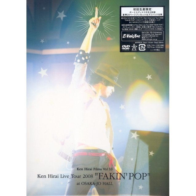 Ken Hirai Films Vol.10 Ken Hirai Live Tour 2008 Fakin' Pop [Limited Edition]