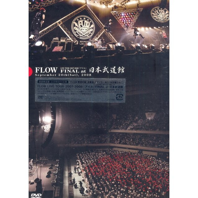 Flow Live Tour 2007-2008 I'll Final At Nippon Budokan