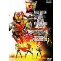 Theatrical Feature Kamen Rider Kiva King Of The Castle In The Demon World Collector's Pack