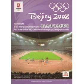 The Highlights of The Beijing 2008 Olympic Games [4-Discs Boxset]