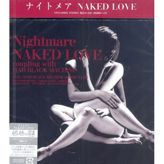 Naked Love [CD+DVD Limited Edition Type B]