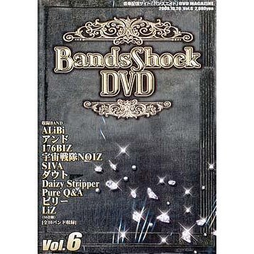 Band Shock DVD Vol.6