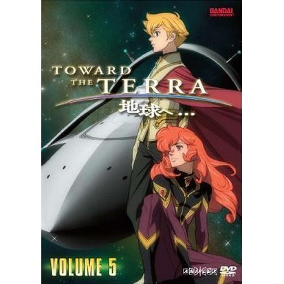 Toward the Terra Vol.5