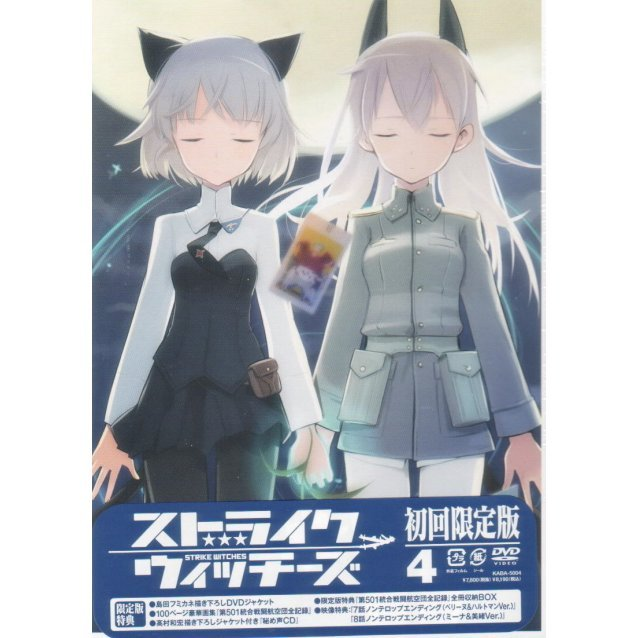 Strike Witches 4 [DVD+CD Limited Edition]