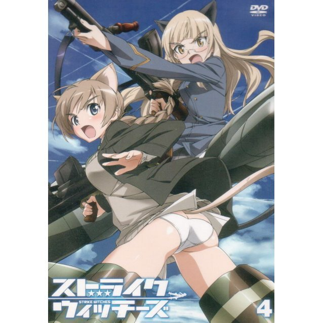 Strike Witches 4